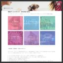 BoundBox - 徳島ダンススタジオ