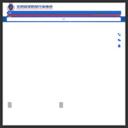 北京安防行业网