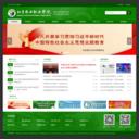北京农业职业学院截图