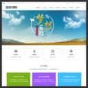 北京八维计算机学校
