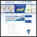 中日高速オフセット印刷株式会社