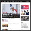 C2CC中国化妆品网