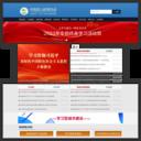 中国成人教育协会