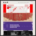 中央美术学院艺讯网