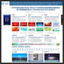 重庆视界网