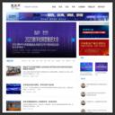赛迪网_中国信息产业风向标