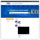 中国市场情报中心