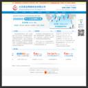 北京昌龙网络