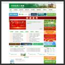 农药工业网