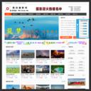 中国数码摄影家协会
