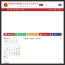中国体育舞蹈网