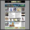 中國插畫網