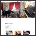シャブラン音楽教室