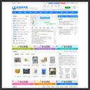 藥品資訊網