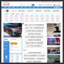 车之旅 | 中国自驾游目的地推广平台