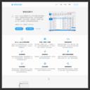 智闻论坛群 – discuz,phpwind等主流论坛通用论坛群发布,论坛营销软件,顶贴机,发帖机