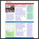 中国保险网