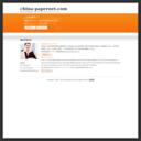 中国纸业门户网