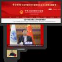 中国政府法制信息网