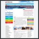 中国服务外包网