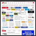 中国传动网-网站收录