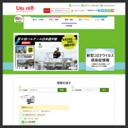 宇部市ホームページ 宇部市ホームページ 観光情報や天気予報、「ペリカン情報」など。