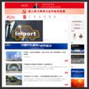 中国汽车报网