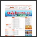 中国地产投资网
