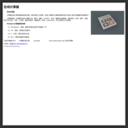 在线计算器网站图片