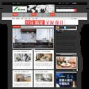 中国家装家居网