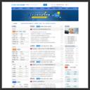 中国上市公司资讯网网站缩略图
