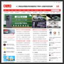 CNMO手机中国