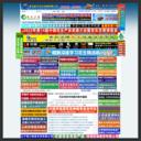 中国花生网