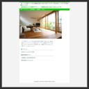 熊本の福祉リフォームはコブス空間デザイン