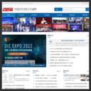 中国光学光电子行业网