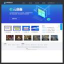 网吧营销大师官网