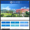 重庆工程学院官网