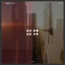 重庆国际信托股份有限公司官网