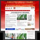 重庆日报-重庆日报网-重庆日报官方网站