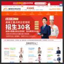 烹饪培训学校