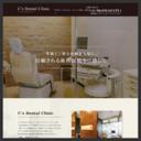 C's Denta lClinic
