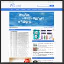 中华支教网