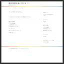 フラメンコ音楽CD・DVD通販カルタコム