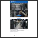 3D打印服务-广州形优科技有限公司
