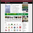 中国雕塑网-中国第一雕塑行业门户网站