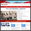 东安新闻网_红网东安站