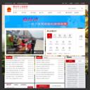 敦化市政务信息网