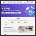 深圳市鼎易鸿基科技有限公司