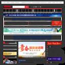大众网 - 山东新闻第一网