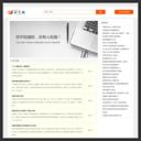 中国易发网